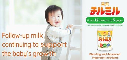 Sữa Morinaga số 9 bổ sung đầy đủ sắt và canxi cho trẻ giai đoạn 12 - 36 tháng
