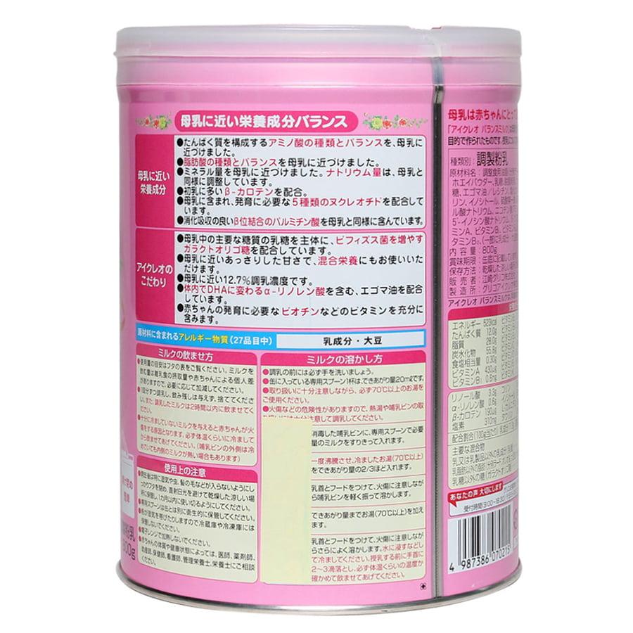 Thành phần dinh dưỡng của sữa Glico số 0 800g