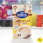Sữa bầu morinaga nội địa Nhật 18gr x 12 gói