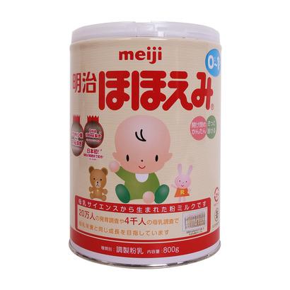 Sữa Meiji số 0 800g nội địa Nhật