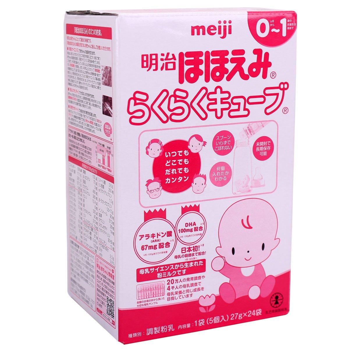 Đặc điểm nổi bật của sữa meiji số 0 dạng thanh