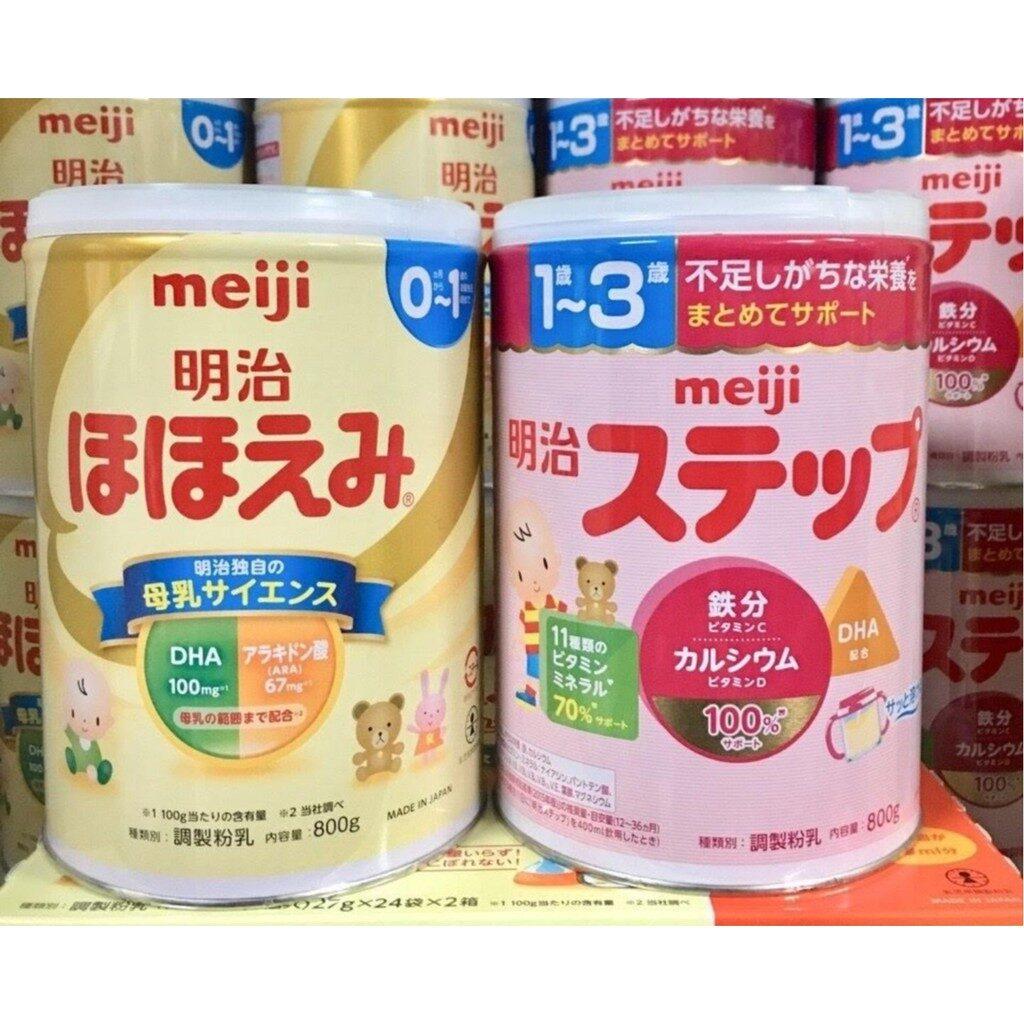 sữa meiji nội địa