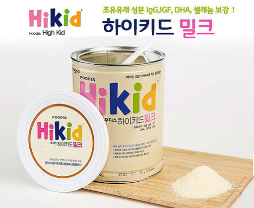 Sữa Hikid Hàn quốc hương Vani