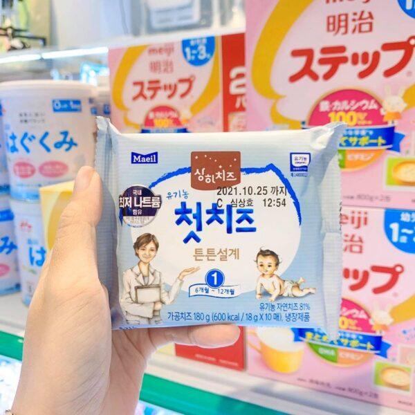 Phô mai tách muối hữu cơ Hàn Quốc